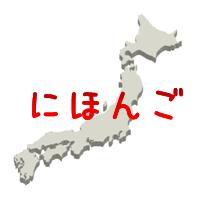img_thumbnail_20150207