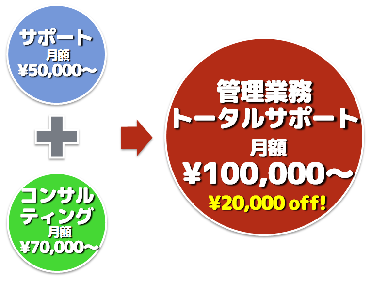 img_price_h-1