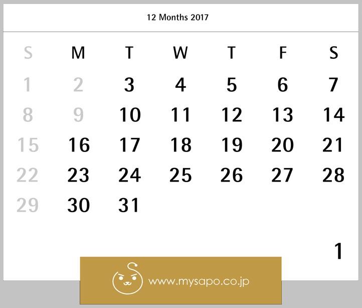 img_20171016