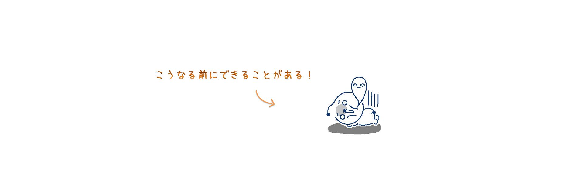 img_home_02